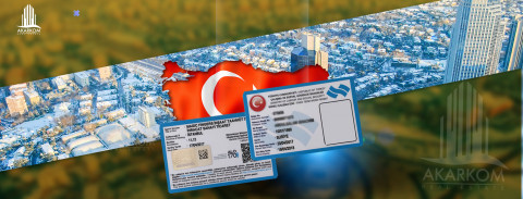 Turkish turquoise card, comprehensive privileges for investors  cover