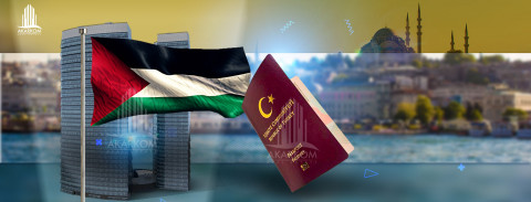 الجنسية التركية العقارية للمستثمرين الفلسطينيين cover