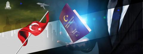 خطوات الحصول على الجنسية التركية عند شراء عقار بـ 250 ألف دولار cover